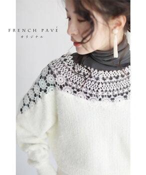 cawaii-french(b68909t72250b68756t67981b50085-DGY)