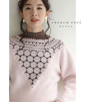 cawaii-french(b68953b67885-BEt68909b71956b72667ko)