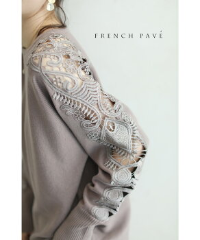 cawaii-french(b50085-BE)