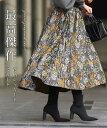 ☆☆◇◇【再入荷♪10/20 12時&20時】(S~2L対応)小花柄フレアジャガードスカート