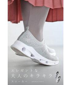 【再入荷♪9/12 12時&20時】(ライトグレー)(22.5~25.0)ドレスにも合うリュクス感。スタイルアップな厚底ドレッシースニーカー/シューズ/靴