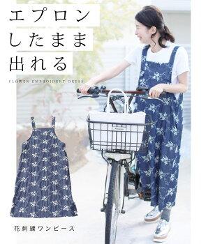 ▼▼(S~L/2L~3L対応)◇◇10通りの着回し楽しむ花刺繍サロペットスカート
