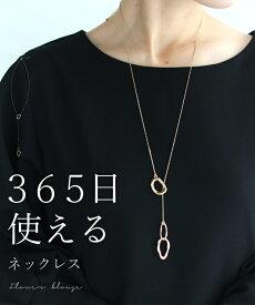 ◇◇【再入荷♪7/28 12時&20時】(ゴールド)365日使えるネックレス
