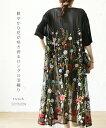 【再入荷♪8月4日12時&22時より】☆☆「french」鮮やかな花が咲き誇るロングの羽織りカーディガン