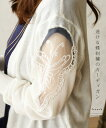 【再入荷♪4月14日12時&22時より】☆☆「french」透ける蝶刺繍のカーディガン