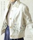 【再入荷♪4月2日12時&22時より】「french」凛と咲く花刺繍のホワイトデニムジャケット
