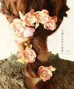 【再入荷♪4月12日12時&22時より】「french」可憐なお花の髪飾りヘアアクセサリー (メール便不可)