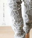 【再入荷♪♪4月30日12時&22時より】「french」目を惹く足元。花刺繍パンツ