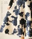 【再入荷♪4月23日12時&22時より】☆☆(ホワイト)「french」 リボンのお花が美しいスカート