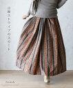 【再入荷♪12月3日12時&22時より】「french」点線ストライプのスカート