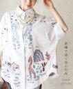 【再入荷♪5月7日12時より】「french」刺繍で描く鳥の世界トップス