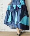 【再入荷♪4月19日12時&22時より】☆☆「french」美しいステンドグラススカート