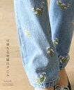 【再入荷♪5月26日12時&22時より】「french」可憐な花刺繍のデニムパンツ