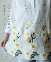 【再入荷♪4月9日12時&22時より】☆☆(予約販売:5月23日〜6月3日前後の出荷予定)「french」デイジーの花刺繍が咲き誇るトップス
