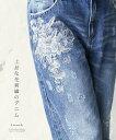 【再入荷♪4月21日12時&22時より】「french」上品な花刺繍のデニムパンツ