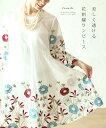 【再入荷♪5月26日12時&22時より】(オフホワイト)「french」美しく透ける花刺繍ワンピース