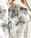 【再入荷♪5月24日12時&22時より】「french」大輪の花刺繍シャツトップス