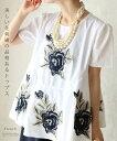 【再入荷♪5月21日12時&22時より】「french」美しい花刺繍の品格あるトップス