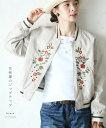 【再入荷♪9月22日12時&22時より】「french」花刺繍のジップアップジャケット