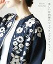 【大特価4200円:アウトレット:返品・交換不可】「french」美しい花刺繍のジップアップジャケット