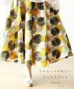 【再入荷♪4月21日12時&22時より】「french」シルエットが美しいドットスカート