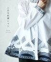 【再入荷♪7月23日12時&22時より】「french」上品な刺繍シャツトップス