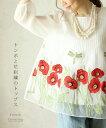 【再入荷♪5月24日12時&22時より】「french」トンボと花刺繍のトップス