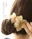 「french」上品なお花のバレッタ4月16日22時販売新作