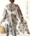 【再入荷♪5月21日12時&22時より】(グレー)「french」美しい刺繍の羽織り