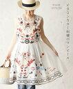 (ホワイト)「french」ビタミンカラー刺繍のワンピース4月24日22時販売新作