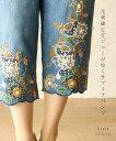【再入荷♪8月11日12時&22時より】「french」花刺繍とビジューが煌くサブリナパンツ