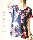 【再入荷♪5月28日12時&22時より】「french」鮮やかな花柄Tシャツトップス