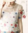 【再入荷♪7月19日12時&22時より】「french」美しく透ける花刺繍トップス