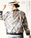 「french」鶴刺繍が羽ばたくシースルージップアップ5月23日22時販売新作