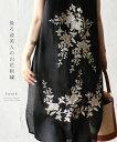 【再入荷♪9月6日12時&22時より】「french」後ろ姿美人の白花刺繍ワンピース