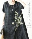【再入荷♪8月6日12時&22時より】「french」上品な白花刺繍のワンピース