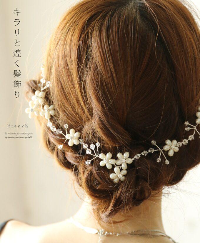 【再入荷♪12月6日12時&22時より】「french」キラリと煌く髪飾り/ヘアアクセサリー