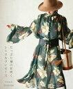 「french」たっぷり袖の花咲くレトロなワンピース8月21日22時販売新作