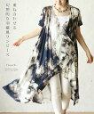 「french」重ね合わせる幻想的な羽織風ワンピース8月21日22時販売新作