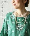 「french」紫陽花刺繍の素敵なトップス8月19日22時販売新作