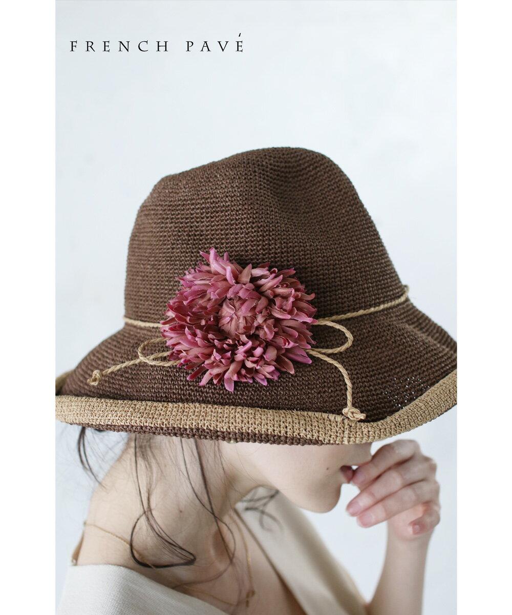 【再入荷♪5月8日12時&22時より】「frenchpave」1輪の花が咲くストローハット帽子