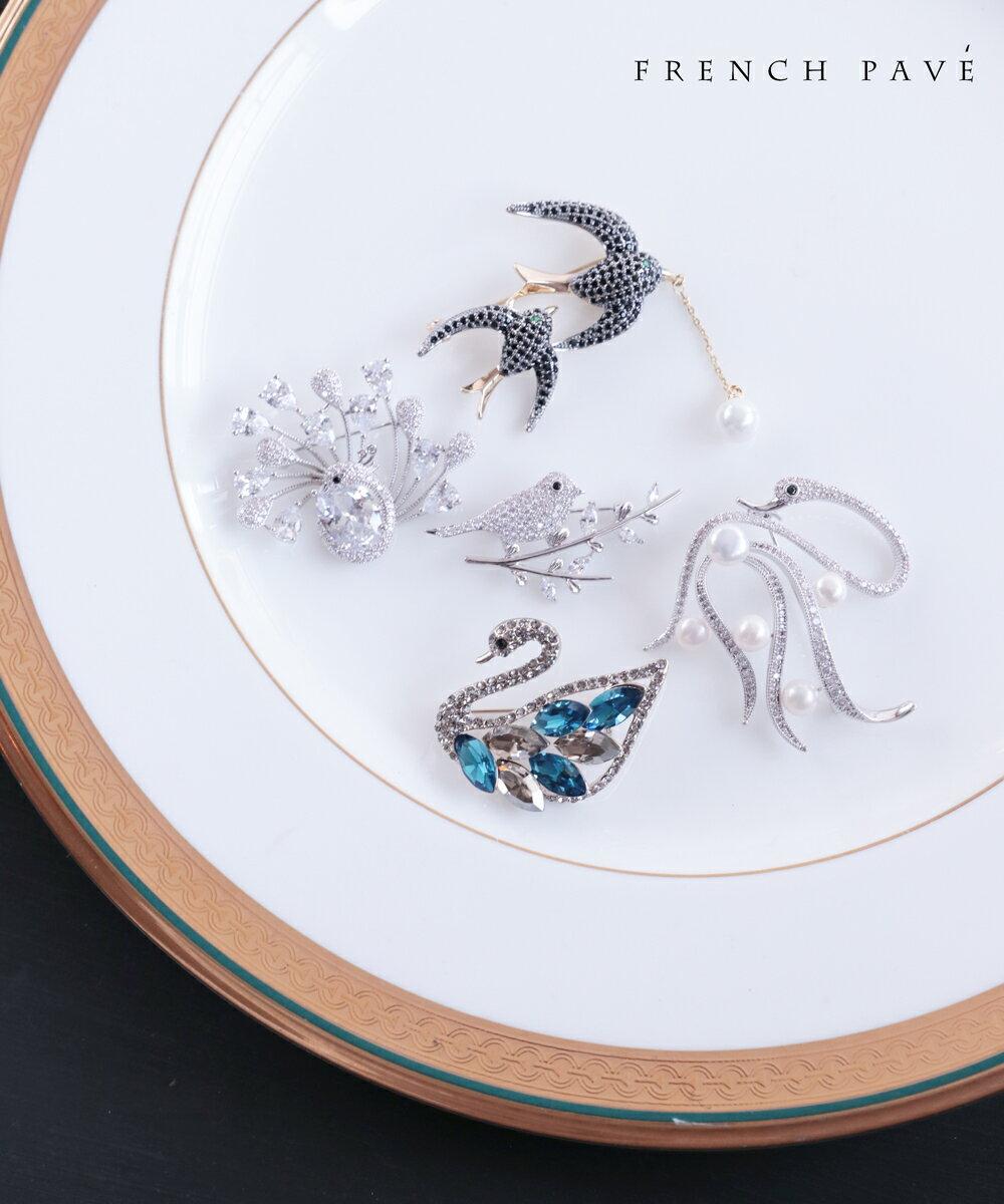 「frenchpave」煌めく鳥のブローチコレクション4月6日22時販売新作