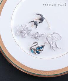 【01、02、05再入荷♪5月22日12時&22時より】「FRENCH PAVE」煌めく鳥のブローチコレクション