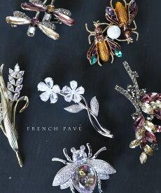 【04以外再入荷♪1月8日12時&22時より】「FRENCH PAVE」息づくような煌めき。植物と昆虫ブローチコレクション