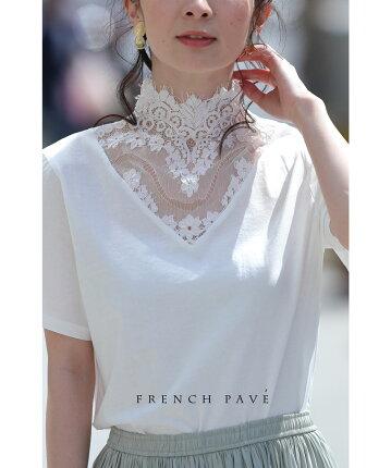 cawaii-french(bff00002-BGb67403)