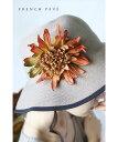 【再入荷♪2月12日12時&22時より】「FRENCH PAVE」1輪の花が目を惹く縁取りストローハット帽子