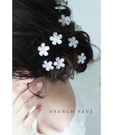 【再入荷♪6月21日12時&22時より】「frenchpave」優雅なスタイルへ。淡く優しいフラワーピンセット(20本セット)