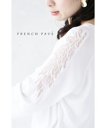 cawaii-french(b72031b50737)