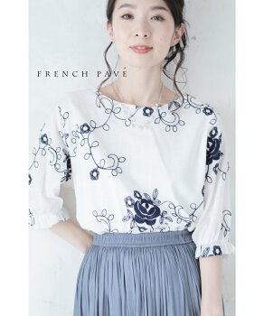 cawaii-french(b72032b50737)