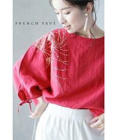 (L~3L対応)【再入荷♪4月10日12時&22時より】(ローズ)「FRENCH PAVE」優美な曲線が舞う刺繍のドルマンブラウストップス